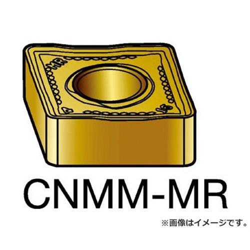 サンドビック T-Max P 旋削用ネガ・チップ 2025 CNMM190612MR ×10個セット (2025) [r20][s9-831]