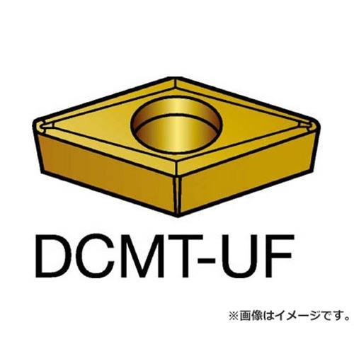 サンドビック コロターン107 旋削用ポジ・チップ 1125 DCMT070204UF ×10個セット (1125) [r20][s9-910]