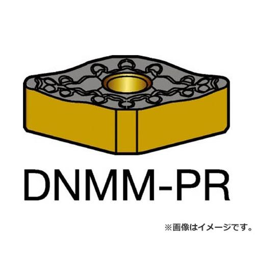 サンドビック T-Max P 旋削用ネガ・チップ 4215 DNMM150612PR ×10個セット (4215) [r20][s9-910]