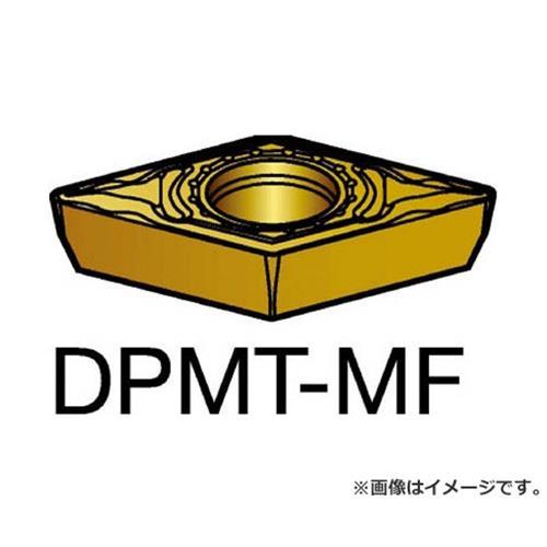 サンドビック コロターン111 旋削用ポジ・チップ 1125 DPMT070202MF ×10個セット (1125) [r20][s9-910]