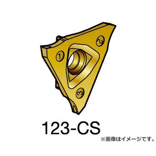サンドビック コロカット2 突切り・溝入れチップ 1125 L123E202001001CS ×10個セット (1125) [r20][s9-910]