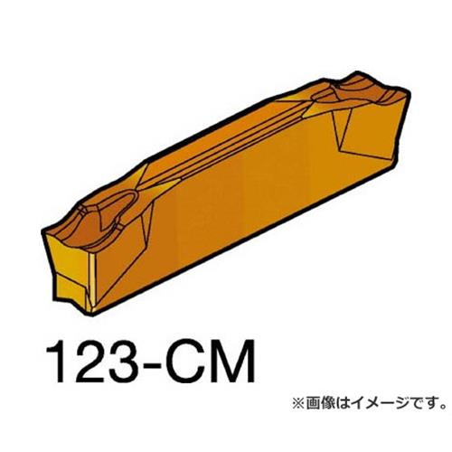 サンドビック コロカット2 突切り・溝入れチップ 2135 L123E202000502CM ×10個セット (2135) [r20][s9-910]