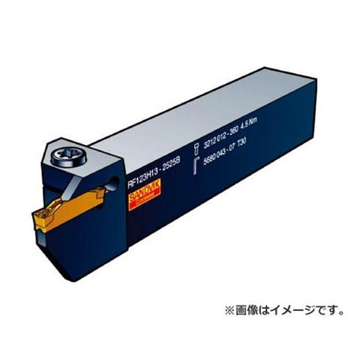 サンドビック コロカット1・2 突切り・溝入れ用シャンクバイト LF123G102525B [r20][s9-910]