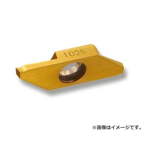 多様な サンドビック コロカットXS [r20][s9-910] ×5個セット 小型旋盤用チップ 1025 MACR3200R ×5個セット MACR3200R (1025) [r20][s9-910], Miralu:68137a18 --- business.personalco5.dominiotemporario.com
