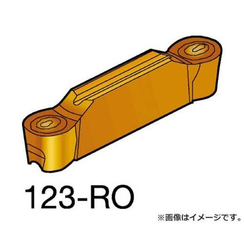 サンドビック コロカット2 突切り・溝入れチップ 1125 N123J20600RO ×10個セット (1125) [r20][s9-910]