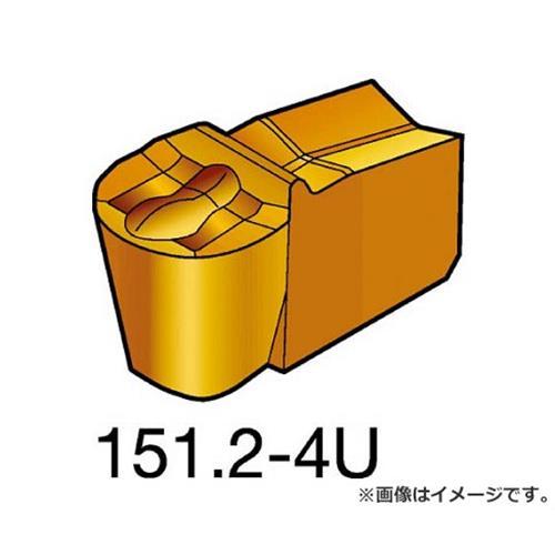 サンドビック T-Max Q-カット 突切り・溝入れチップ 235 N151.2400304U ×10個セット (235) [r20][s9-831]