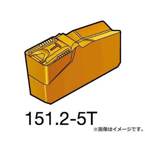 サンドビック T-Max Q-カット 突切り・溝入れチップ 1125 N151.26008605T ×10個セット (1125) [r20][s9-831]