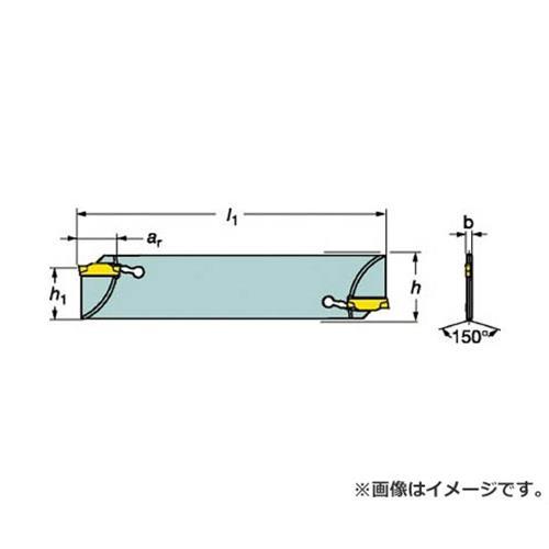 サンドビック コロカット1・2 突切り・溝入れ用シャンクバイト NF123J252525BM [r20][s9-831]
