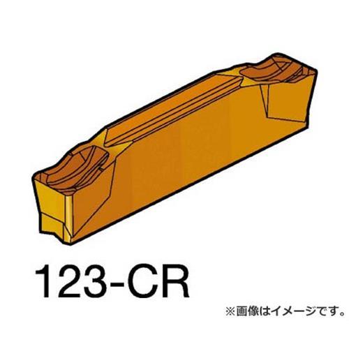 サンドビック コロカット2 突切り・溝入れチップ 1125 R123G203000503CR ×10個セット (1125) [r20][s9-831]