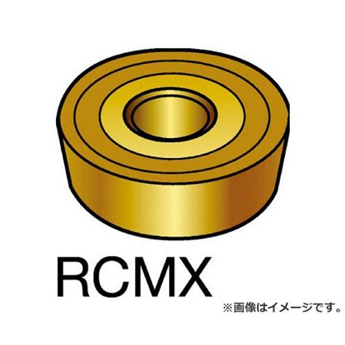 サンドビック T-Max P 旋削用ポジ・チップ 4215 RCMX200600 ×10個セット (4215) [r20][s9-910]