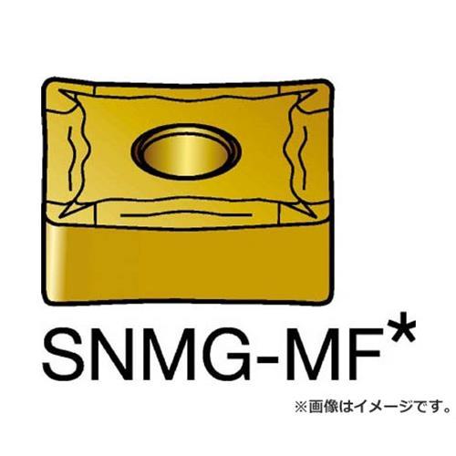 サンドビック T-Max P 旋削用ネガ・チップ 235 SNMG090304MF ×10個セット (235) [r20][s9-830]
