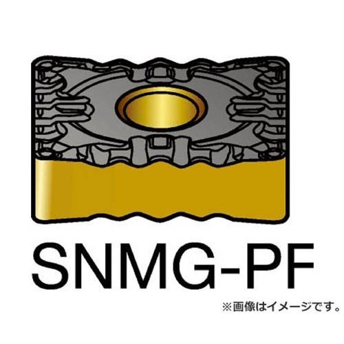 サンドビック T-Max P 旋削用ネガ・チップ 4215 SNMG120412PF ×10個セット (4215) [r20][s9-910]