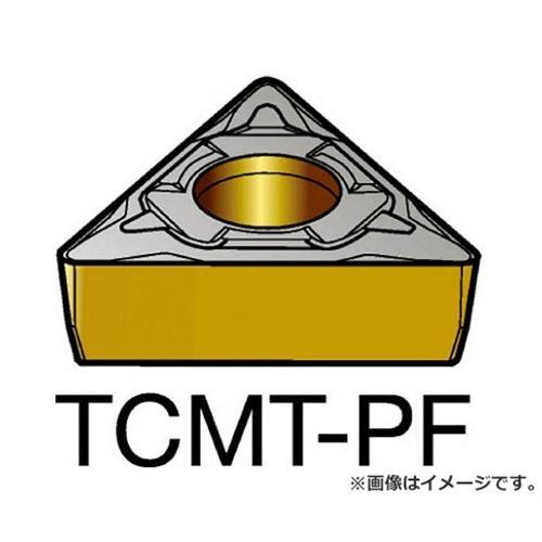 サンドビック コロターン107 旋削用ポジ・チップ 5015 TCMT110302PF ×10個セット (5015) [r20][s9-910]