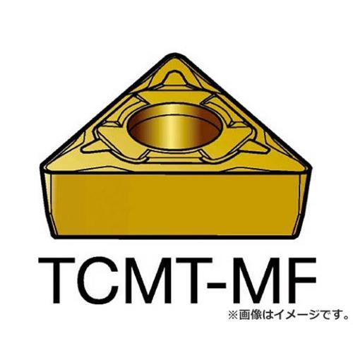 サンドビック コロターン107 旋削用ポジ・チップ 2015 TCMT16T304MF ×10個セット (2015) [r20][s9-910]