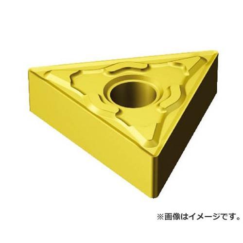 サンドビック チップ COAT TNMG160408KF ×10個セット (3005) [r20][s9-910]