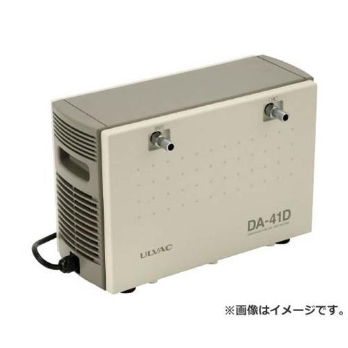 ULVAC ダイアフラム型ドライ真空ポンプ 100V DA41D [r20][s9-910]
