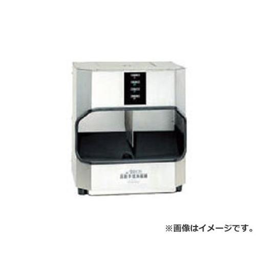 アルボース 自動手指消毒器アルボースS-2A 54030 [r20][s9-834]