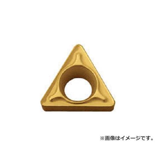京セラ 旋削用チップ サーメット TN60 TBMT060102DP ×10個セット (TN60) [r20][s9-820]