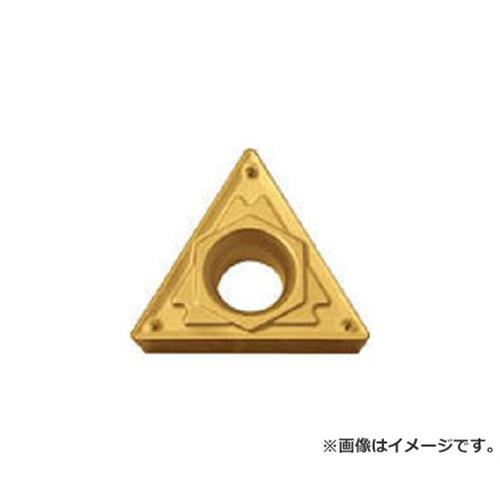 京セラ 旋削用チップ PR1125 PVDコーティング TPMT160304HQ ×10個セット (PR1125) [r20][s9-910]