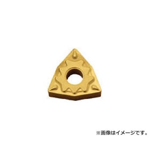 京セラ 旋削用チップ CVDコーティング CA5515 WNMG080412HQ ×10個セット (CA5515) [r20][s9-820]