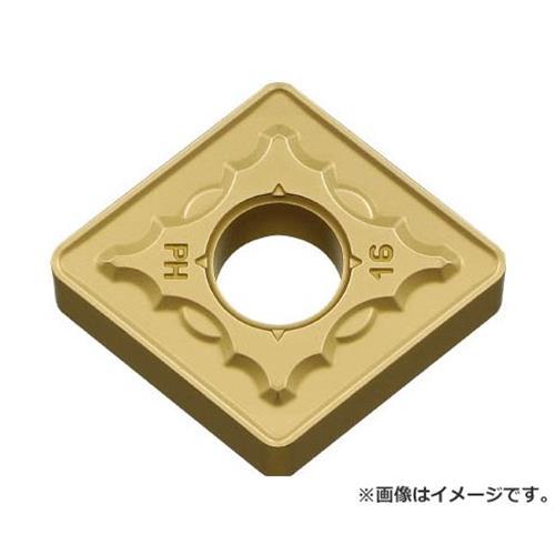 京セラ 旋削用チップ CVDコーティング CA5525 CNMG190616PH ×10個セット (CA5525) [r20][s9-910]