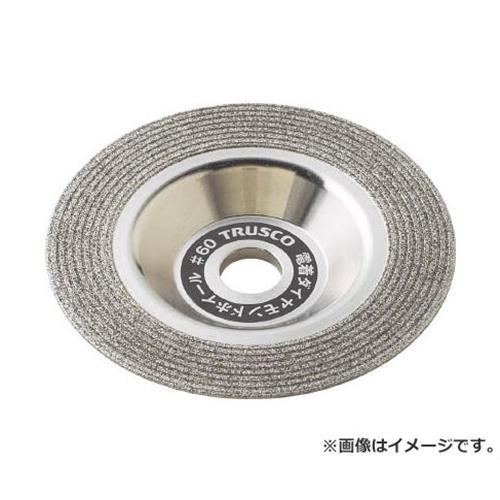 TRUSCO 電着ダイヤモンドホイール 100X14X15 切断・研磨兼用 UFO2 [r20][s9-910]