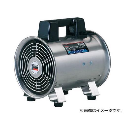 TRUSCO ハンディジェット ステンレス製 ハネ外径200mm HJF200S [r20][s9-920]