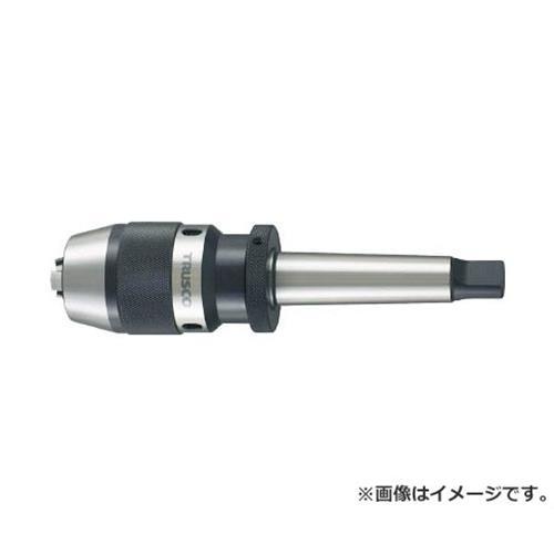 TRUSCO キーレスチャック MTシャンク一体型 MT4 フックスパナ付 TKL1340 [r20][s9-910]