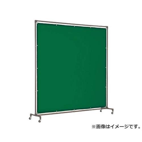 TRUSCO 溶接遮光フェンス 2020型単体 深緑 YFADG [r20][s9-910]
