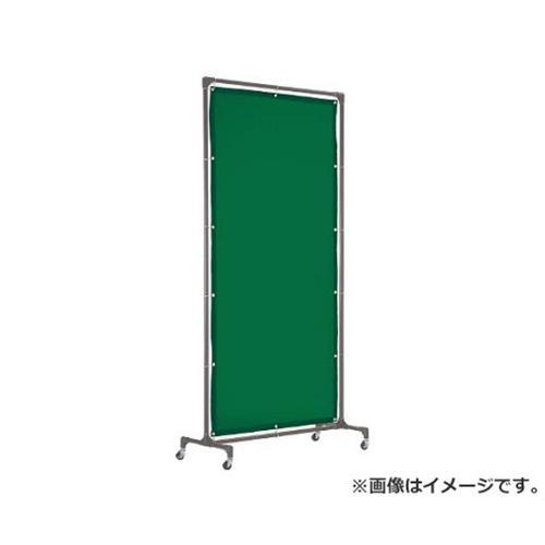 TRUSCO 溶接遮光フェンス 1020型単体 深緑 YFBDG [r20][s9-910]