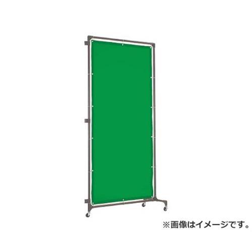 TRUSCO 溶接遮光フェンス 1020型接続 緑 YFBSGN [r20][s9-831]