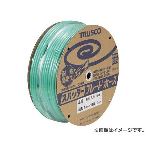 TRUSCO スパッタブレードチューブ 6.5X10mm 100m ドラム巻 SPB6.5100 [r20][s9-831]