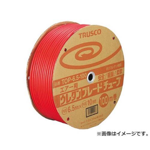 TRUSCO ウレタンブレードチューブ 6.5X10 100m 赤 TOP6.5100 [r20][s9-910]