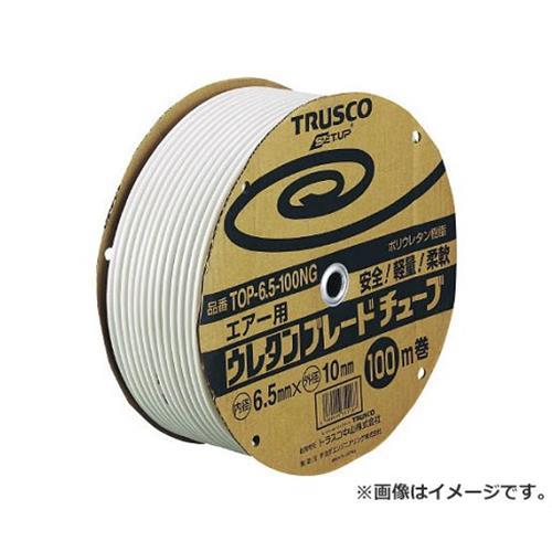 TRUSCO ウレタンブレードチューブ 6.5X10 100m ネオグレー TOP6.5100NG [r20][s9-831]