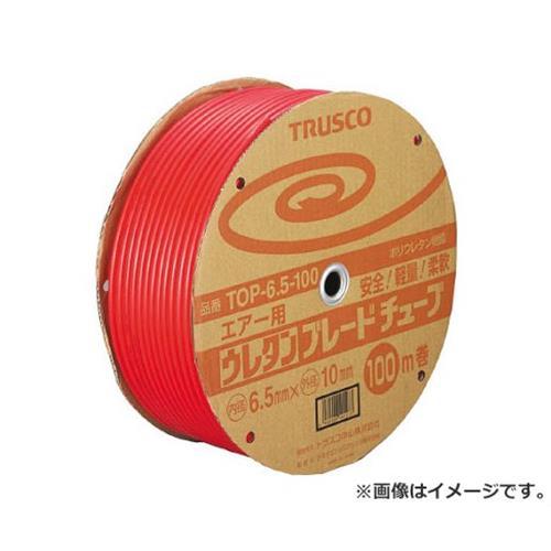 TRUSCO ウレタンブレードチューブ 8.5X12.5 100m 赤 TOP8.5100 [r20][s9-831]