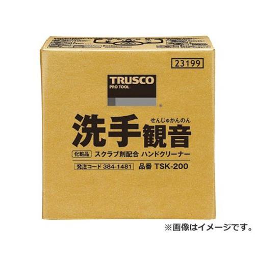 TRUSCO 洗手観音 20kg バックインボックス TSK200 [r20][s9-910]