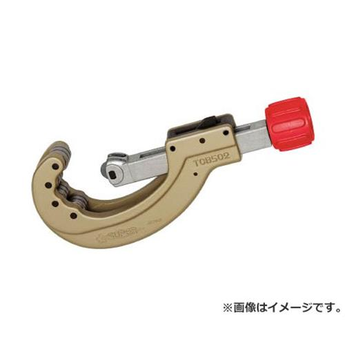 スーパー ベアリング装備溝付け工具 TCB502MR [r20][s9-910]
