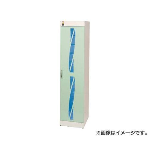 コトヒラ 殺菌灯方式スリッパ殺菌ロッカー10足用縦 KESGL010 [r22]