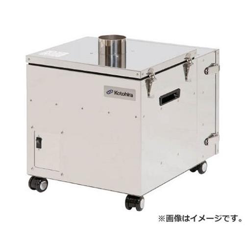 コトヒラ クリーンルーム用集塵機 3立米タイプ KDCC03 [r22]