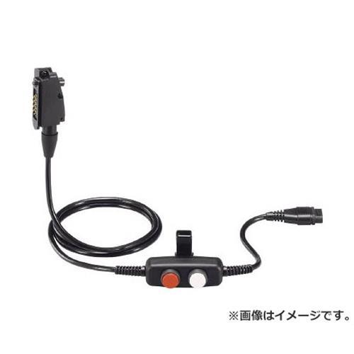アイコム 通話スイッチ内蔵型接続ケーブル OPC636 [r20][s9-910]