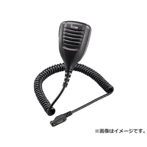 アイコム 防水型スピーカーマイク HM172 [r20][s9-830]