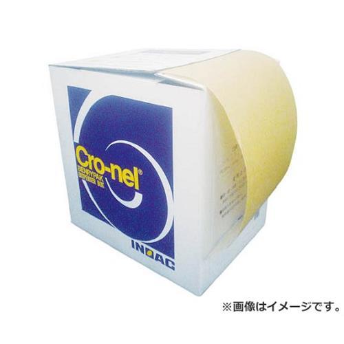 イノアック イノタックディスペンサーボックス 茶 1.6×290mm×70M巻 YE160DNL [r20][s9-830]