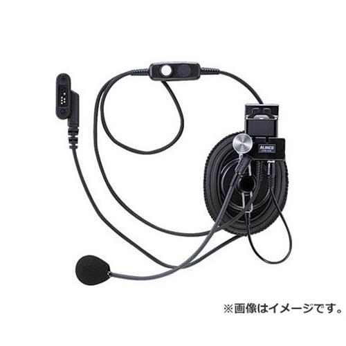 アルインコ ヘルメット用ヘッドセット(スプリングプラグ) EME40A [r20][s9-910]