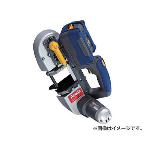 アサダ 充電式バンドソーH60 Eco BH060 [r20][s9-910]