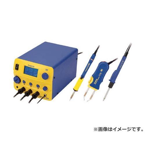 白光(HAKKO/ハッコー) ハッコーFM-206 100V 2極接地型プラグ FM20601 [r20][s9-910]