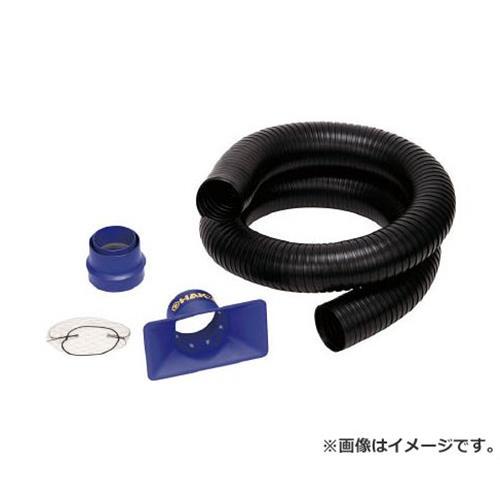 白光(HAKKO/ハッコー) ダクトセット 角型ノズル付 C1571 [r20][s9-910]