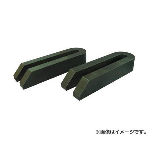 ニューストロング プレスU-クランプ M20 L200 2個1組 PUC16200 [r20][s9-910]