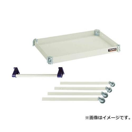 TRUSCO コンビネーションワゴン 天板フレーム3点基本セット D81 [r20][s9-910]