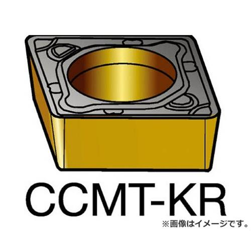 サンドビック コロターン107 旋削用ポジ・チップ 3215 CCMT060208KR ×10個セット (3215) [r20][s9-910]