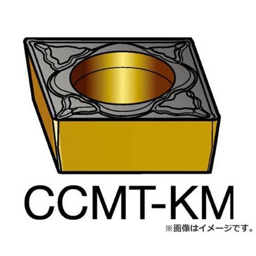 サンドビック コロターン107 旋削用ポジ・チップ 3215 CCMT09T304KM ×10個セット (3215) [r20][s9-910]